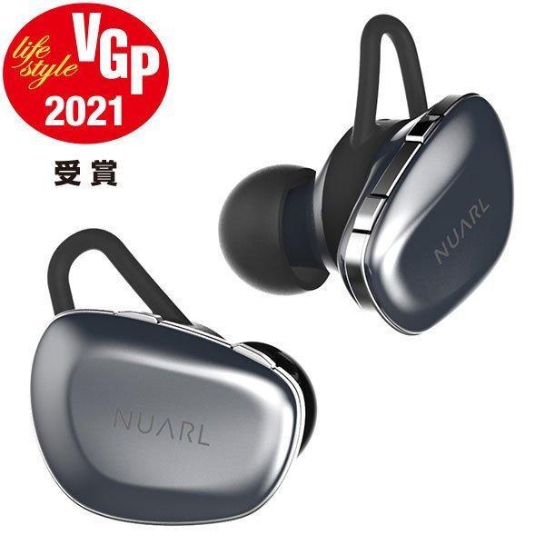 NUARL N6 +抗菌イヤピース バンドルセット aptX対応 IPX4耐水 連続11h再生 マイク付き Bluetooth5 完全ワイヤレス ステレオイヤホン(シルバー)|nuarl