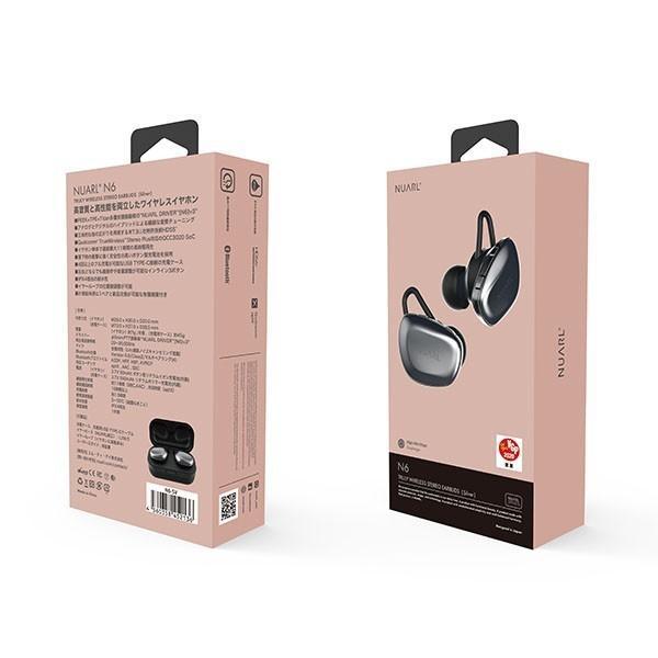 NUARL N6 +抗菌イヤピース バンドルセット aptX対応 IPX4耐水 連続11h再生 マイク付き Bluetooth5 完全ワイヤレス ステレオイヤホン(シルバー)|nuarl|09