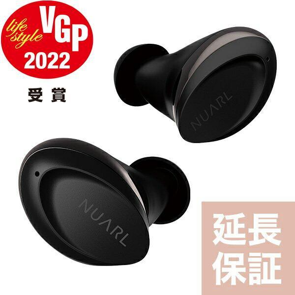 NUARL N6 mini Bluetooth5/aptX対応/IPX7防水/連続8h再生/完全ワイヤレスイヤホン(ブラック) 延長保証+6ヶ月付|nuarl
