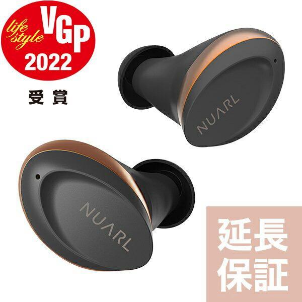 NUARL N6 mini Bluetooth5/aptX対応/IPX7防水/連続8h再生/完全ワイヤレスイヤホン(カッパー) 延長保証+6ヶ月付|nuarl