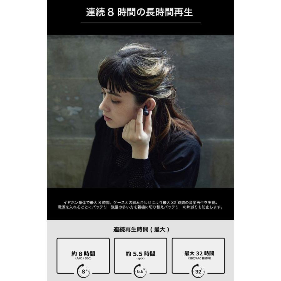 NUARL N6 mini Bluetooth5/aptX対応/IPX7防水/連続8h再生/完全ワイヤレスイヤホン(カッパー) 延長保証+6ヶ月付|nuarl|03