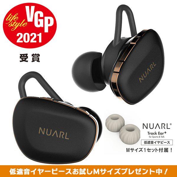 NUARL N6 Pro Bluetooth5/aptX対応/IPX4耐水/連続11h再生/完全ワイヤレスイヤホン(マットブラック) 延長保証+6ヶ月付 nuarl