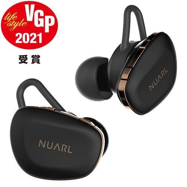 NUARL N6 Pro +抗菌イヤピース バンドルセット aptX対応 IPX4耐水 連続11h再生 マイク付き Bluetooth5 完全ワイヤレス ステレオイヤホン(マットブラック)|nuarl