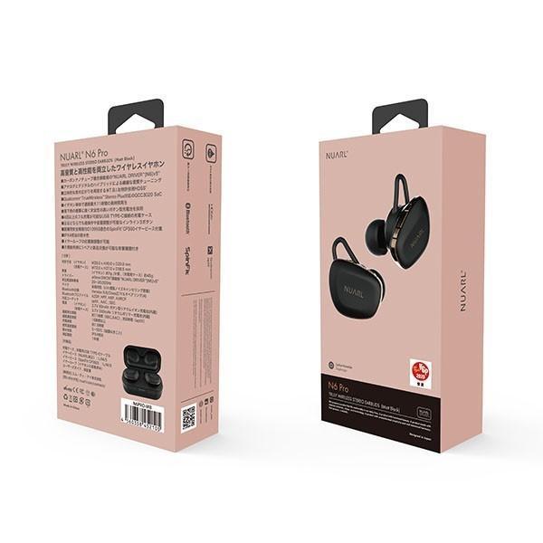 NUARL N6 Pro +抗菌イヤピース バンドルセット aptX対応 IPX4耐水 連続11h再生 マイク付き Bluetooth5 完全ワイヤレス ステレオイヤホン(マットブラック)|nuarl|08