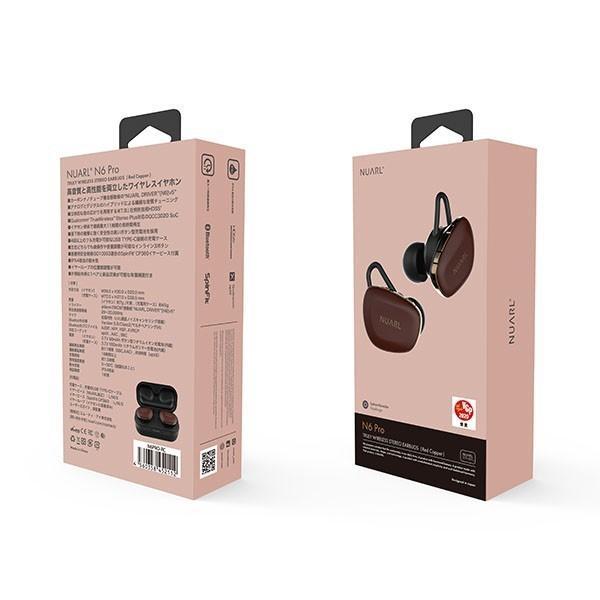 NUARL N6 Pro +抗菌イヤピース バンドルセット aptX対応 IPX4耐水 連続11h再生 マイク付き Bluetooth5 完全ワイヤレス ステレオイヤホン(レッドカッパー)|nuarl|07