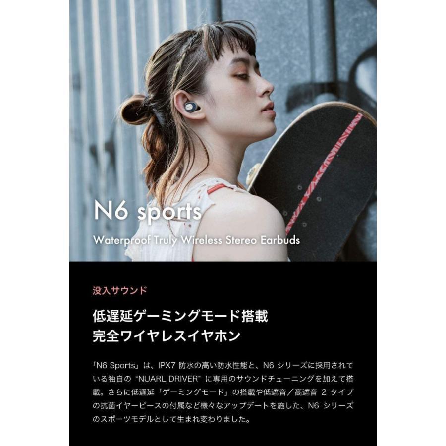 NUARL N6 sports Bluetooth5.2 QCC3040 aptX adaptive 低遅延 IPX7防水 連続10h再生 スポーツ テレワーク ゲーム 完全ワイヤレス イヤホン 延長保証+6ヶ月 nuarl 02