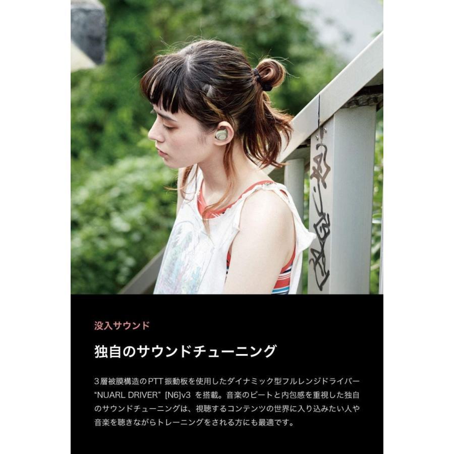 NUARL N6 sports Bluetooth5.2 QCC3040 aptX adaptive 低遅延 IPX7防水 連続10h再生 スポーツ テレワーク ゲーム 完全ワイヤレス イヤホン 延長保証+6ヶ月|nuarl|03