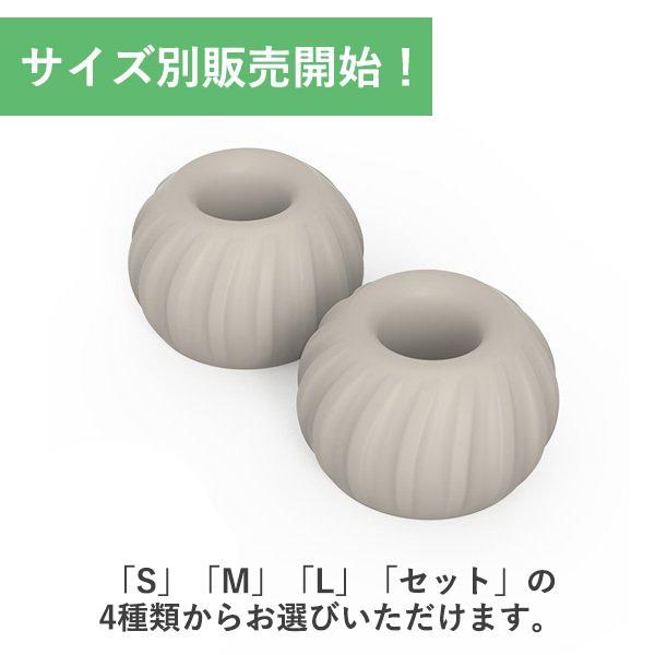 NUARL Track Ear+ 低遮音 抗菌 シリコンイヤピース(S/M/Lセット)|nuarl|02