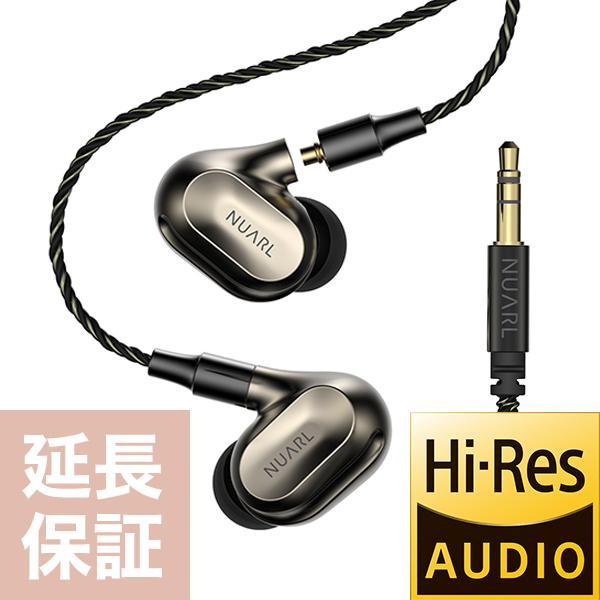 NUARL NX1 HDSS ハイレゾ ピュアオーディオイヤホン +延長保証6ヶ月 nuarl