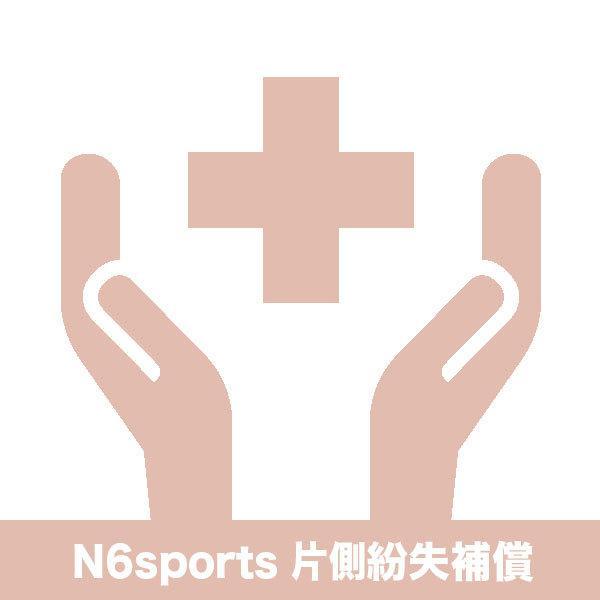 NUARL N6sports片側紛失補償チケット nuarl
