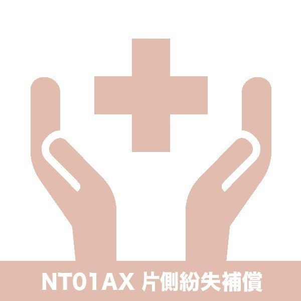 NUARL NT01AX片側紛失補償チケット|nuarl
