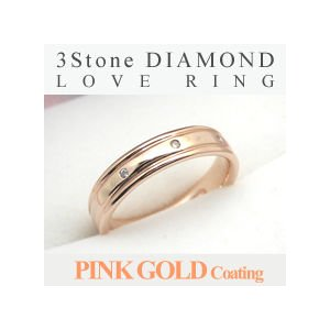 リング 指輪 レディース ダイヤモンド トリロジー リング シルバー ダイヤ 指輪 女性 人気 誕生日  プレゼント ギフト セール nuchigusui