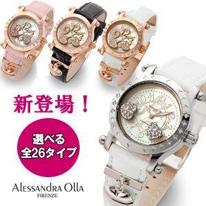 レディース腕時計/アレサンドラオーラ 人気 ピンクゴールド アレッサンドラオーラ ハートチャーム/腕時計/女性用腕時計|nuchigusui