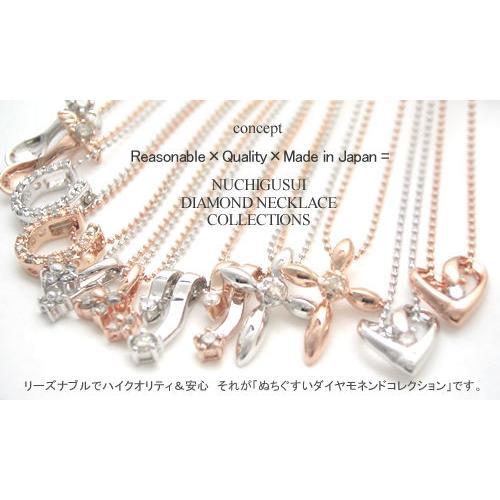 ネックレス レディース ダイヤモンド ホースシュー 馬蹄 ネックレス シルバー ダイヤ 女性 人気 誕生日 プレゼント ギフト セール nuchigusui 06
