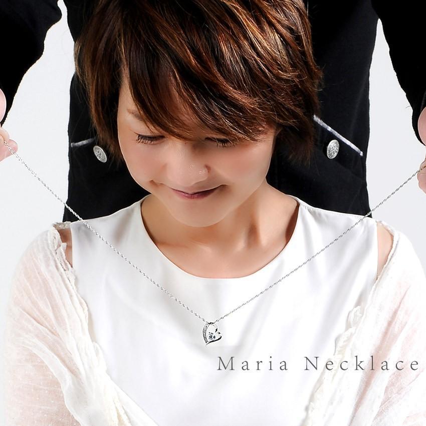 ネックレス レディース 計3.6カラット相当 マリア オープンハート ネックレス 送料無料 プラチナ仕上げ プレゼント 女性 人気 誕生日 ギフト セール|nuchigusui|07