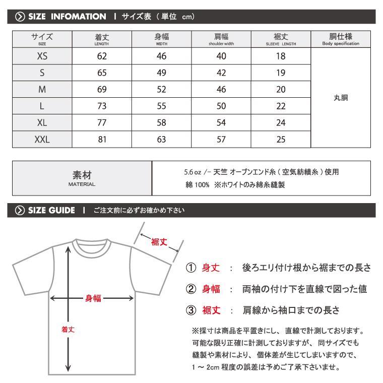 無地 半袖 高品質 ハイクオリティー Tシャツ 大人気 5.6オンス ビッグサイズ 3L 4L XXL XXXL シンプル United Athle アスレ ペア 全色対応 メンズ 男性|numbers|03