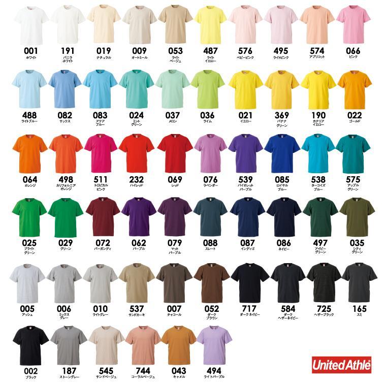 無地 半袖 高品質 ハイクオリティー Tシャツ 大人気 5.6オンス ビッグサイズ 3L 4L XXL XXXL シンプル United Athle アスレ ペア 全色対応 メンズ 男性|numbers|04