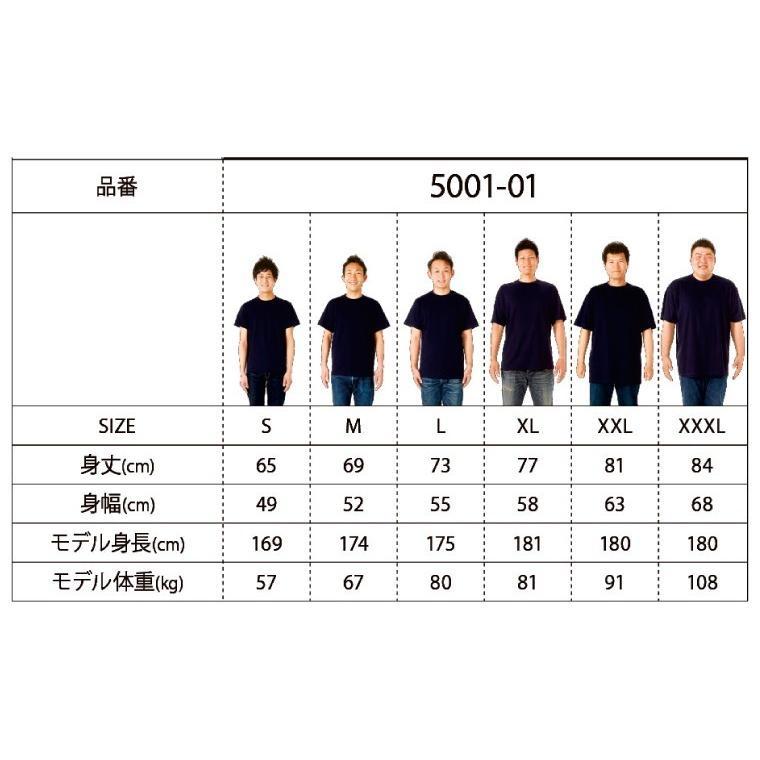 無地 半袖 高品質 ハイクオリティー Tシャツ 大人気 5.6オンス ビッグサイズ 3L 4L XXL XXXL シンプル United Athle アスレ ペア 全色対応 メンズ 男性|numbers|05