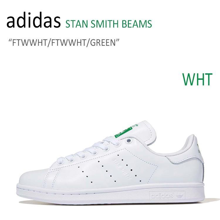 新着 アディダス スタンスミス adidas メンズ レディース STANSMITH BEAMS ビームス BB0464 adidas FTWWHT レディース FTWWHT GREEN ホワイト グリーン BB0464 スニーカー シューズ, インポートアパレルのLa Vida:f7bf80e6 --- theroofdoctorisin.com