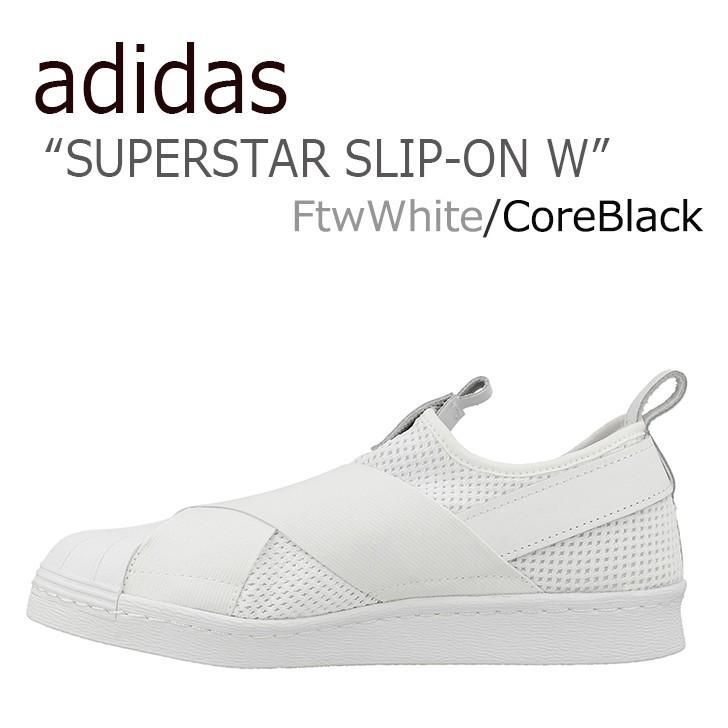 高価値 アディダス スーパースター adidas メンズ レディース adidas SUPERSTAR レディース SLIP-ON W W スリッポン Ftw White ホワイト BY2885 スニーカー シューズ, 家具通販 まるしょうインテリア:e1ace78f --- theroofdoctorisin.com