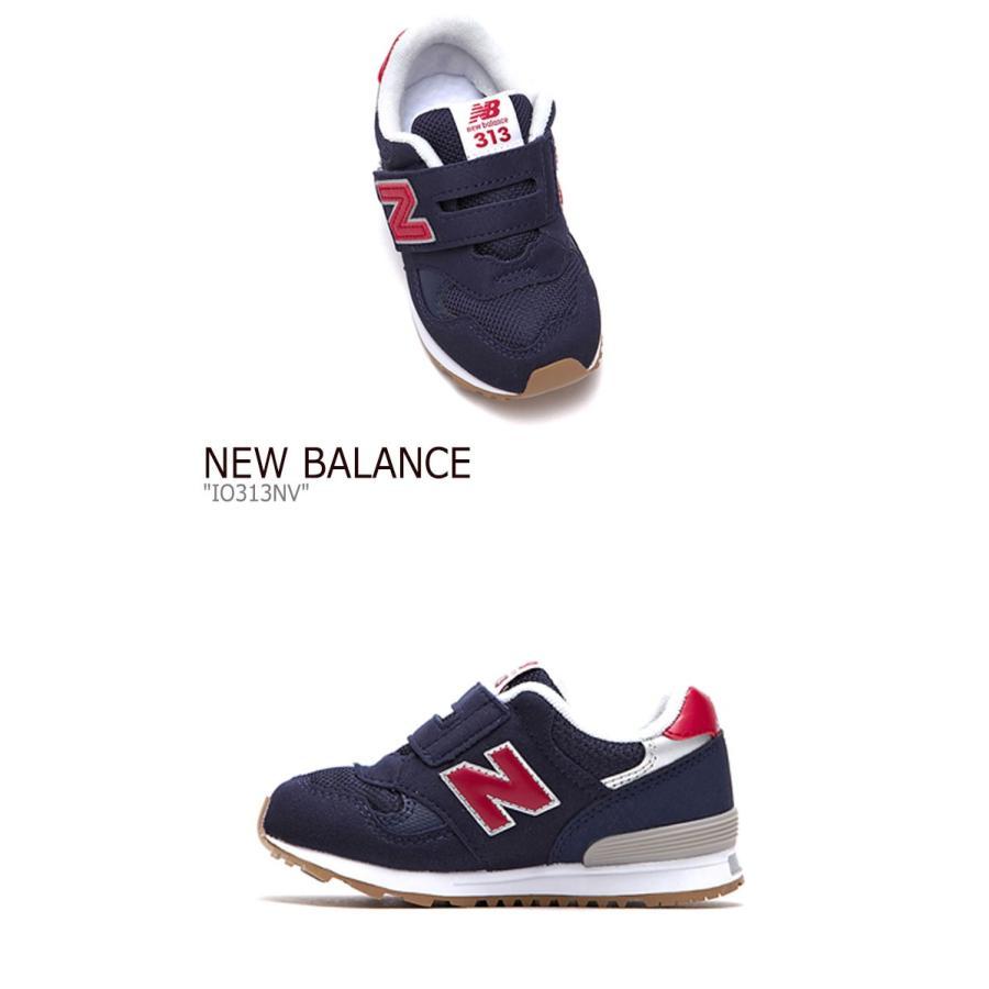 new balance 313