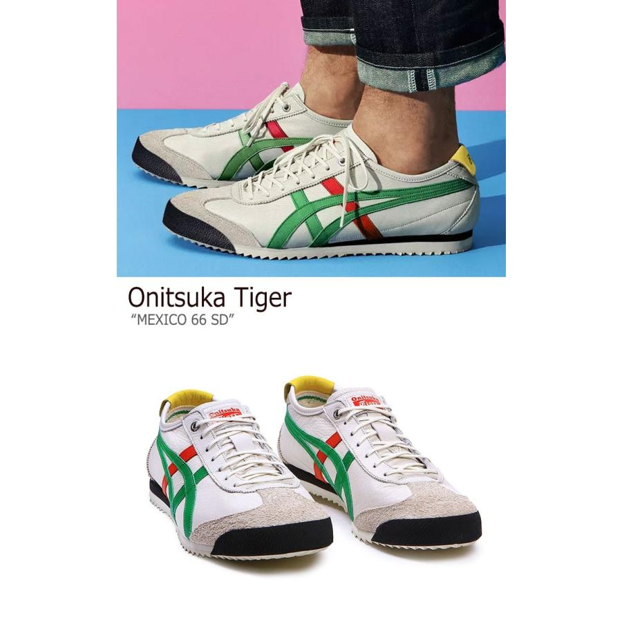 onitsuka mexico 66 sd 70