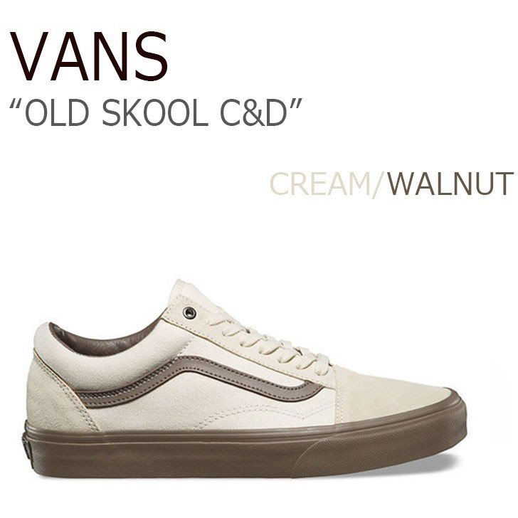 vans old skool c and d