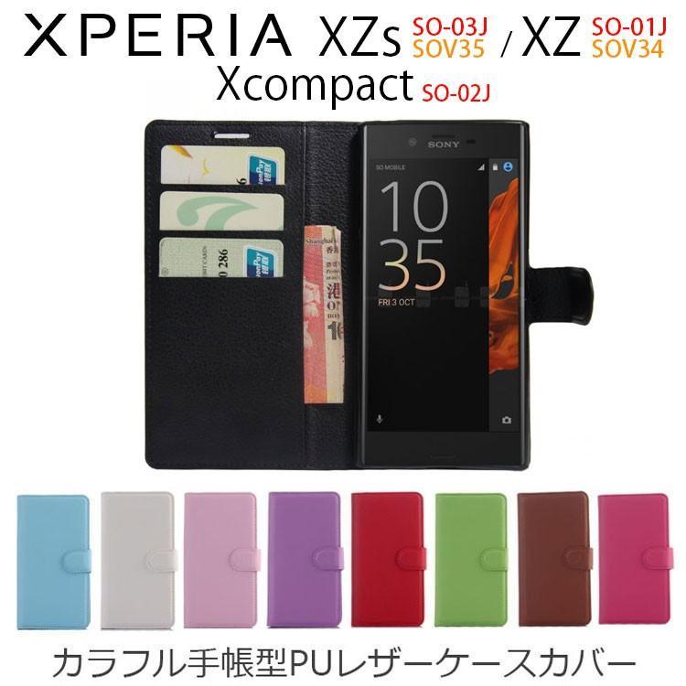 xperia x compact 音楽 転送