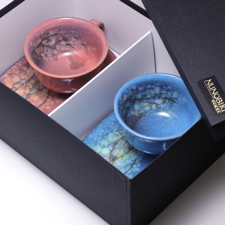 カップ&ソーサー『こもれび』ペアセット nunobikiyaki 03