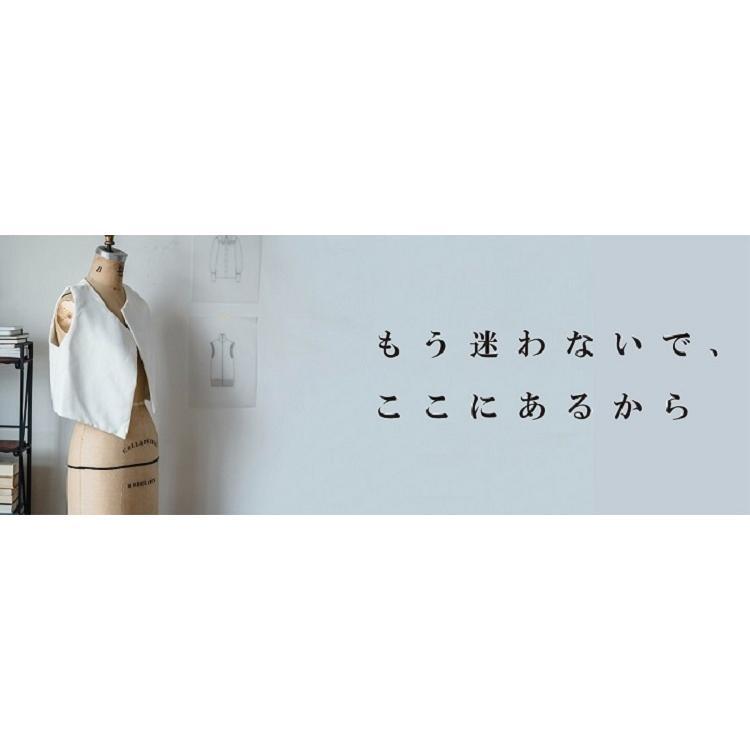 綿100% 定番シーチング無地 湯通し 94cm巾 X 36m 巻 (仮縫い トワル) nunoshi 02