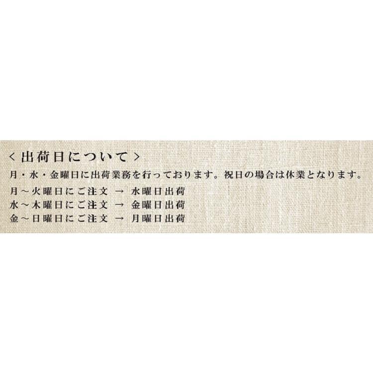 綿100% 定番シーチング無地 湯通し 94cm巾 X 36m 巻 (仮縫い トワル) nunoshi 06