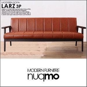 三人掛けソファ レトロデザイン木肘レザーソファー LARZ ラーズ 3人掛けソファ 3人掛けソファ