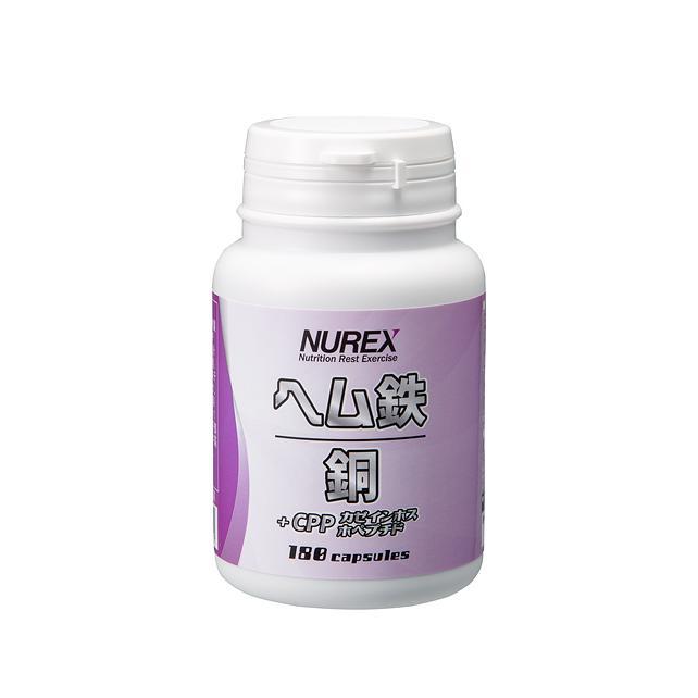 ヘム鉄+銅 180粒 (ニューレックス) nurex