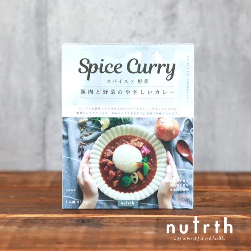nutrth  SPICE CURRY  豚肉と野菜のやさしいカレー 210g|nutrth
