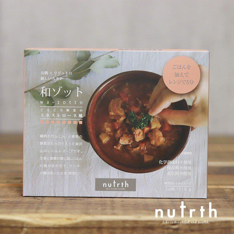nutrth 和ゾット ごろごろ野菜のミネストローネ風 スープご飯 お粥×リゾット 無添加 レトルトスープ 210g|nutrth