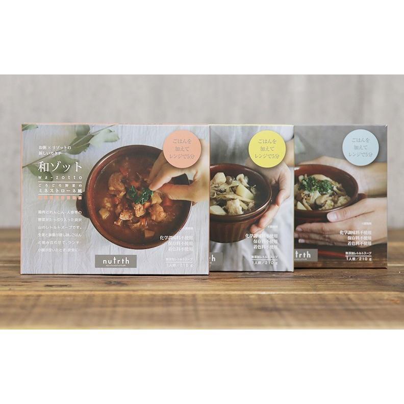 スープご飯 お粥×リゾット 無添加 レトルトスープ nutrth 和ゾット 豚肉と大根の柚子胡椒 210g|nutrth|04