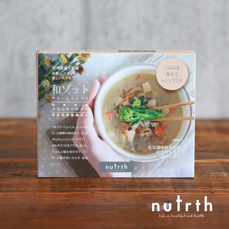 スープご飯 お粥×リゾット 無添加 レトルトスープ nutrth 和風味噌クラムチャウダー 210g|nutrth