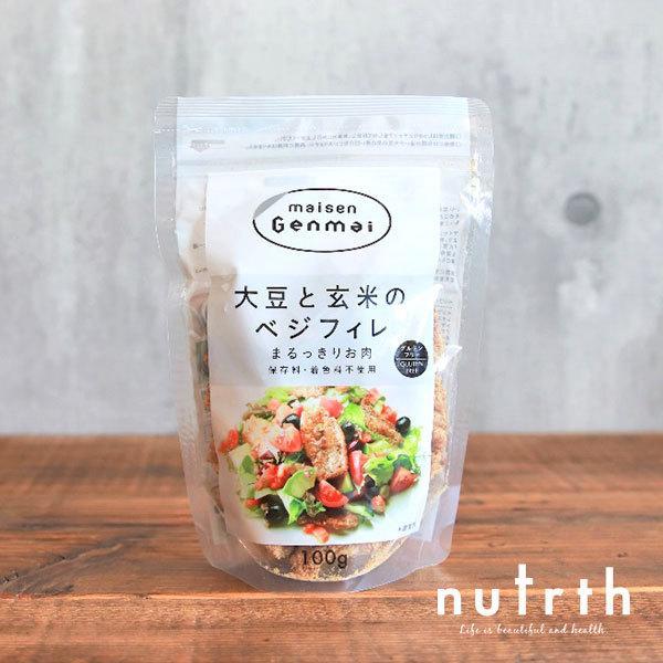マイセンファインフード 大豆と玄米のベジフィレ