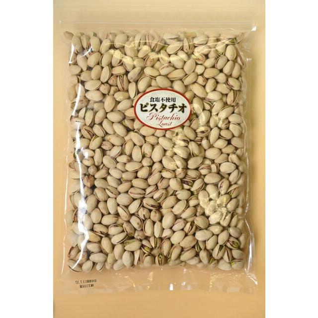 1kg 食塩不使用 素焼き ピスタチオ|nuts-beans|02