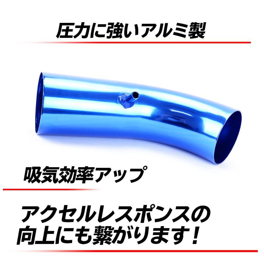 エア インテーク エアクリーナー エアクリ キノコ型 パイプ φ76  約26cm 汎用品 わくわくファイネスト|nxtrm|03