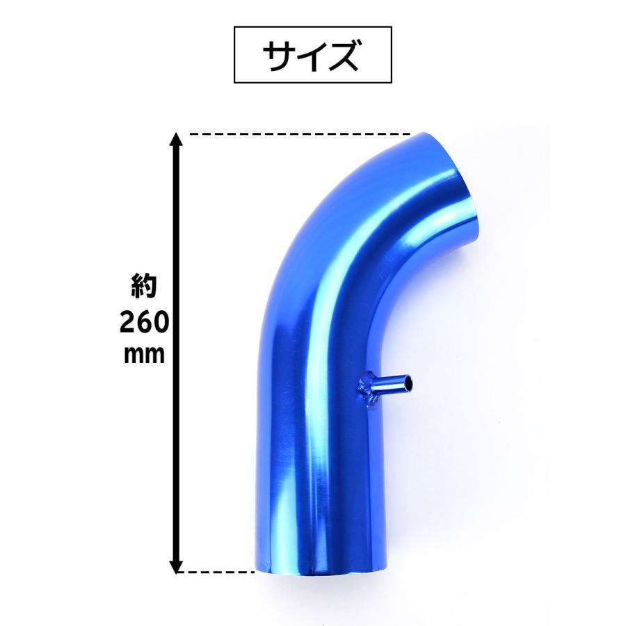 エア インテーク エアクリーナー エアクリ キノコ型 パイプ φ76  約26cm 汎用品 わくわくファイネスト|nxtrm|04
