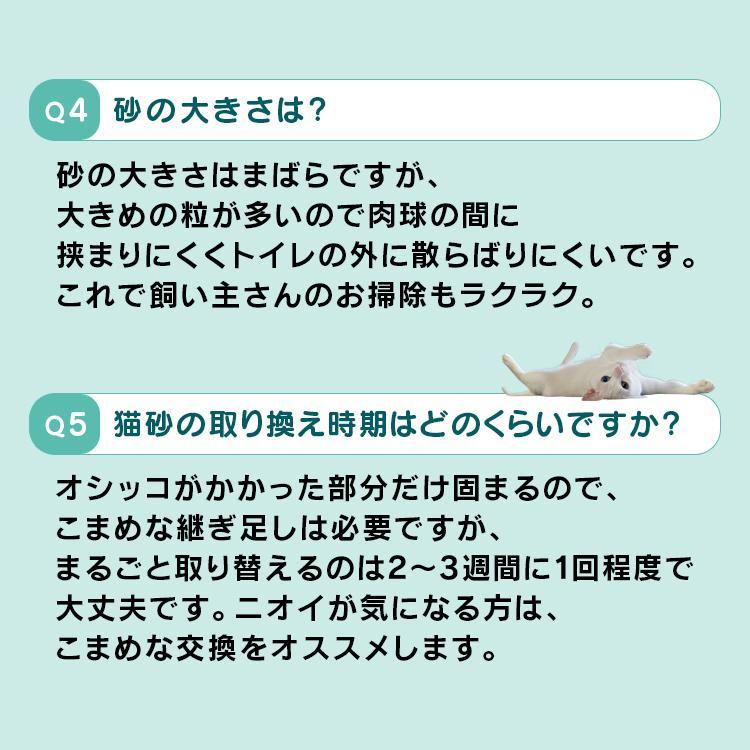 猫砂 紙 ペレット 燃えるゴミ 固まる 燃やせる 再生パルプ 飛び散り防止 ペレットタイプ 猫トイレ アイリスオーヤマ 紙の猫砂 7L×6袋 KMN-70N|nyanko|11