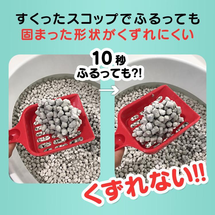 猫砂 紙 ペレット 燃えるゴミ 固まる 燃やせる 再生パルプ 飛び散り防止 ペレットタイプ 猫トイレ アイリスオーヤマ 紙の猫砂 7L×6袋 KMN-70N|nyanko|04