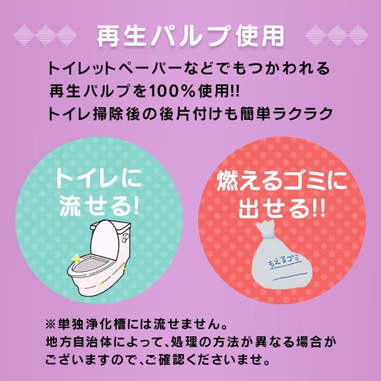 猫砂 紙 ペレット 燃えるゴミ 固まる 燃やせる 再生パルプ 飛び散り防止 ペレットタイプ 猫トイレ アイリスオーヤマ 紙の猫砂 7L×6袋 KMN-70N nyanko 09