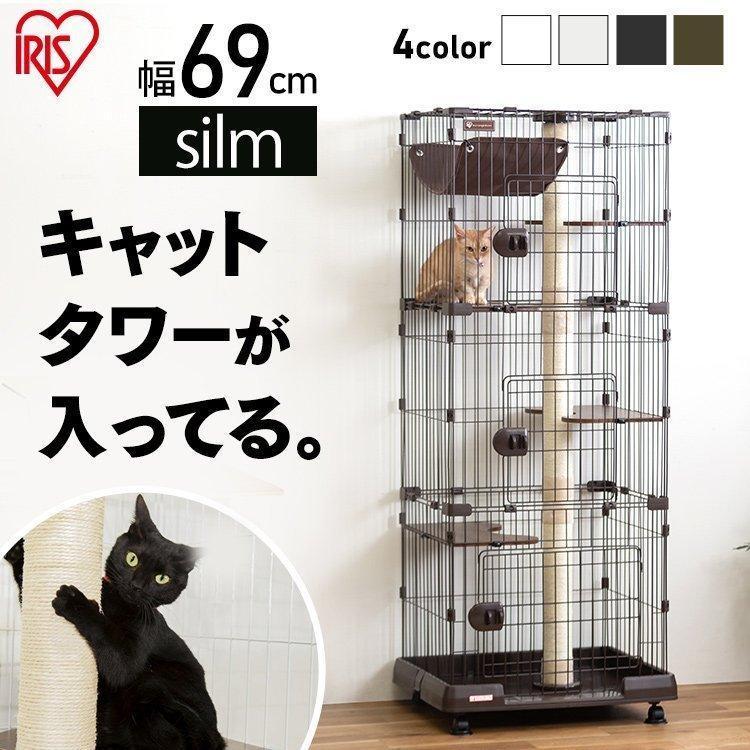 猫ケージ 猫 ケージ ペットケージ キャットケージ 3段 おしゃれ 大型 アイリスオーヤマ キャットランドケージ スリム PCLC-703|nyanko