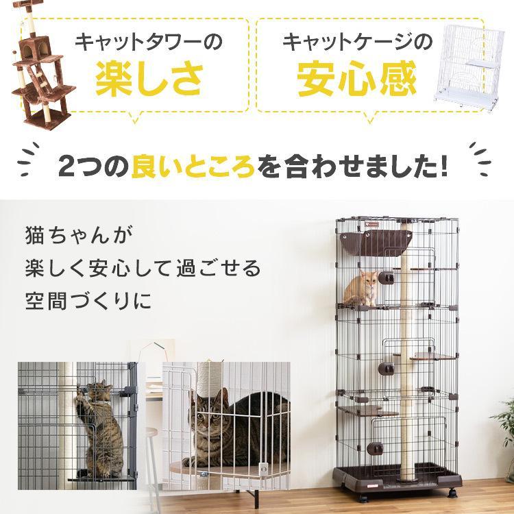 猫ケージ 猫 ケージ ペットケージ キャットケージ 3段 おしゃれ 大型 アイリスオーヤマ キャットランドケージ スリム PCLC-703|nyanko|04