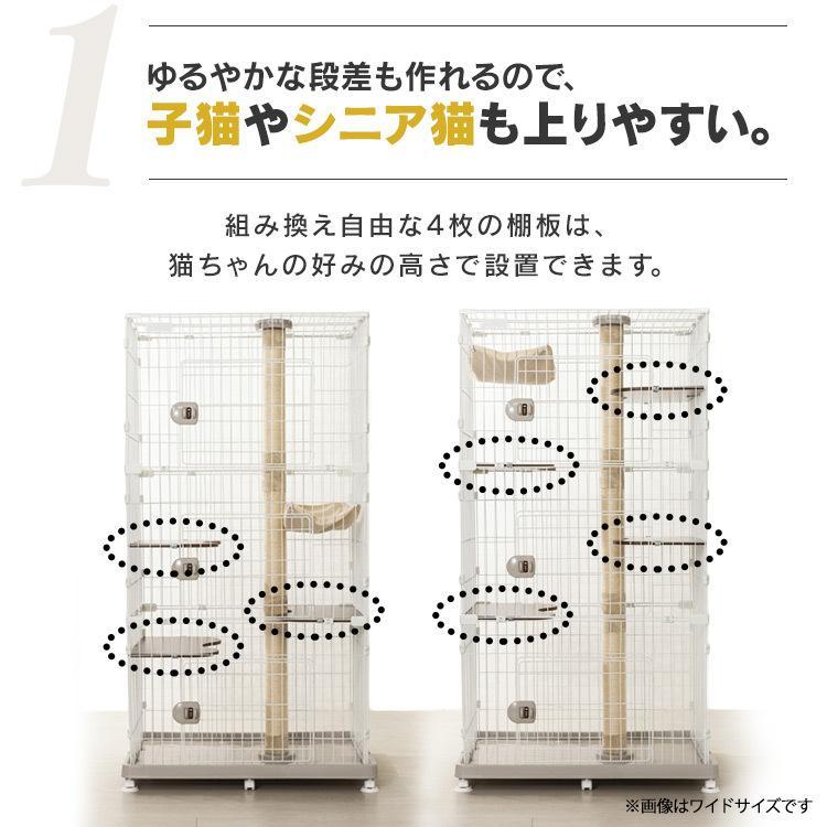 猫ケージ 猫 ケージ ペットケージ キャットケージ 3段 おしゃれ 大型 アイリスオーヤマ キャットランドケージ スリム PCLC-703|nyanko|05
