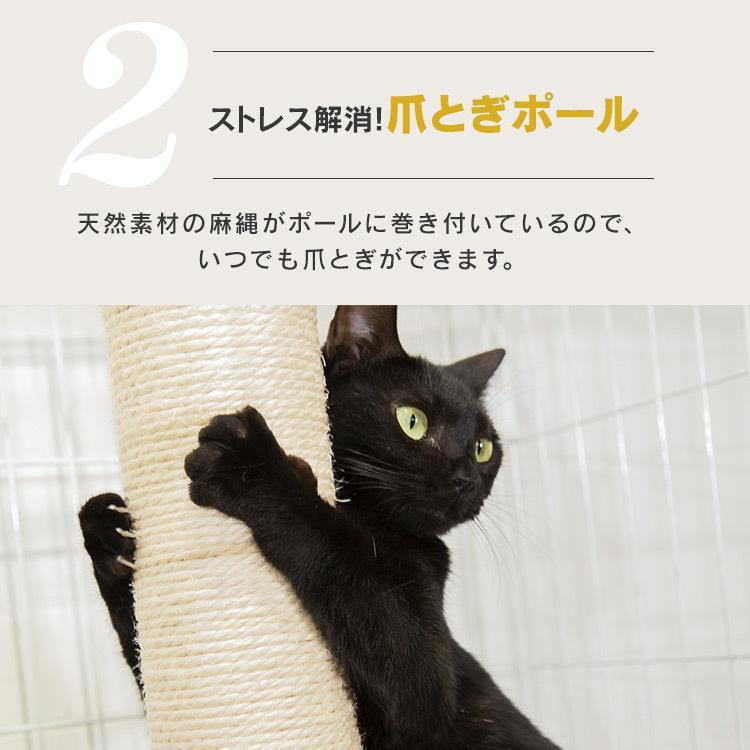 猫ケージ 猫 ケージ ペットケージ キャットケージ 3段 おしゃれ 大型 アイリスオーヤマ キャットランドケージ スリム PCLC-703|nyanko|06