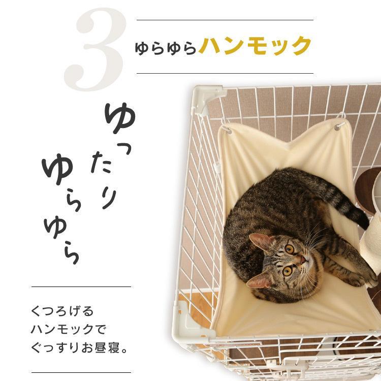 猫ケージ 猫 ケージ ペットケージ キャットケージ 3段 おしゃれ 大型 アイリスオーヤマ キャットランドケージ スリム PCLC-703|nyanko|07