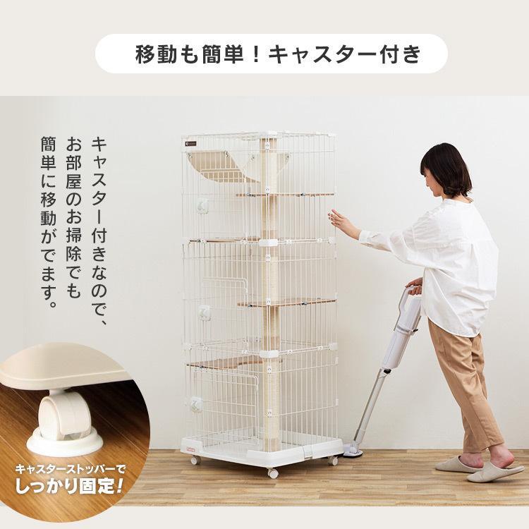 猫ケージ 猫 ケージ ペットケージ キャットケージ 3段 おしゃれ 大型 アイリスオーヤマ キャットランドケージ スリム PCLC-703|nyanko|09